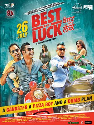 "Poster art for ""Best of Luck."""