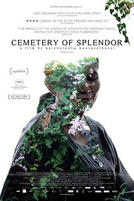 Cemetery of Splendor showtimes and tickets