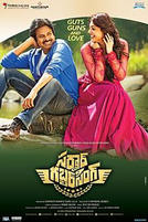 Sardaar Gabbar Singh showtimes and tickets