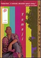 Yumeji showtimes and tickets