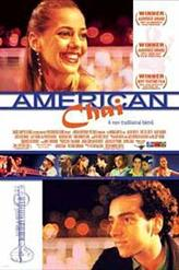 American Chai showtimes and tickets