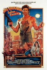 Big Trouble in Little China showtimes and tickets