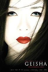 Memoirs of a Geisha showtimes and tickets