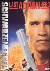 Last Action Hero showtimes and tickets