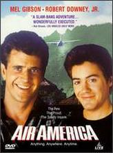 Air America showtimes and tickets