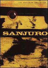 Sanjuro showtimes and tickets