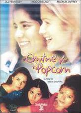 Chutney Popcorn showtimes and tickets