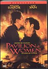 Pavilion Of Women showtimes and tickets