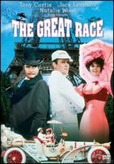 The Great Race showtimes and tickets