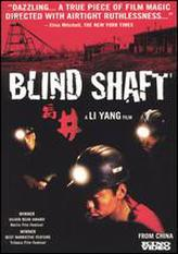 Blind Shaft showtimes and tickets