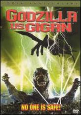 Godzilla vs. Gigan showtimes and tickets