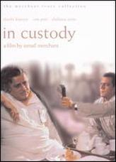 In Custody showtimes and tickets