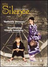 The Silence (1998) showtimes and tickets