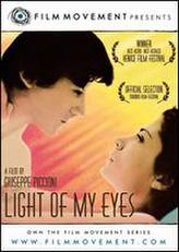 Light of My Eyes showtimes and tickets