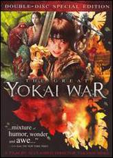 The Great Yokai War showtimes and tickets