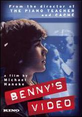 Benny's Video showtimes and tickets