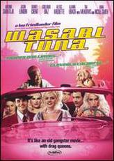 Wasabi Tuna showtimes and tickets