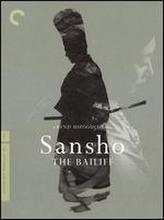 Sansho the Bailiff showtimes and tickets