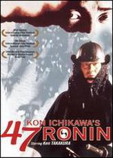 47 Ronin (1994) showtimes and tickets