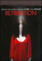 Retribution showtimes and tickets