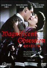 Magnificent Obsession showtimes and tickets