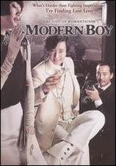 Modern Boy showtimes and tickets
