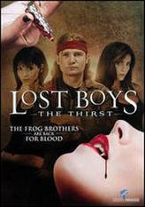 Lost Boys: The Thirst showtimes and tickets