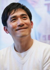 """Tony Leung at the premiere of """"Seoul Raiders"""" in Beijing, China."""