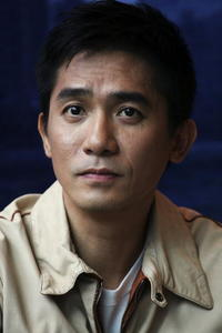 """Tony Leung at a press conference and photocall to promote """"Confession of Pain""""in Hong Kong, China."""