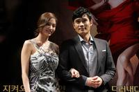 Han Chae-Young and Lee Byung-hun at the premiere of