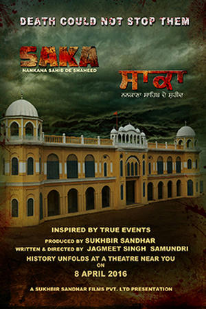 Download Saka Nankana Sahib De Shaheed 2016 Full HD Punjabi Movie