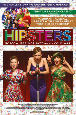 "Poster art for ""Hipsters."""