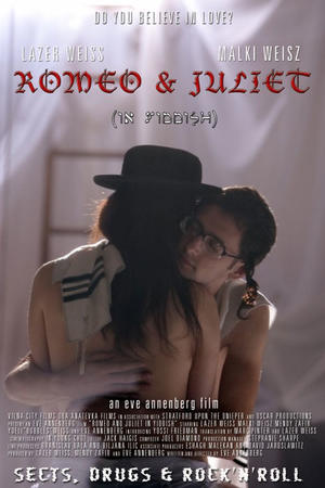 """Poster art for """"Romeo and Juliet in Yiddish."""""""