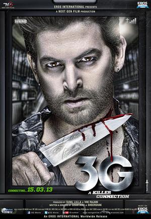 """Poster art for """"3G."""""""
