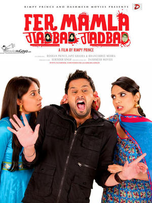 "Poster art for ""Fer Mamla Gadbad Gadbad."""