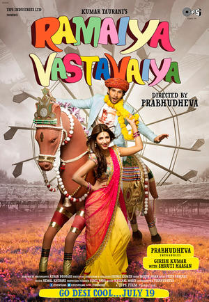 "Poster art for ""Ramaiya Vastavaiya."""