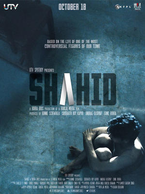 """Poster art for """"Shahid."""""""
