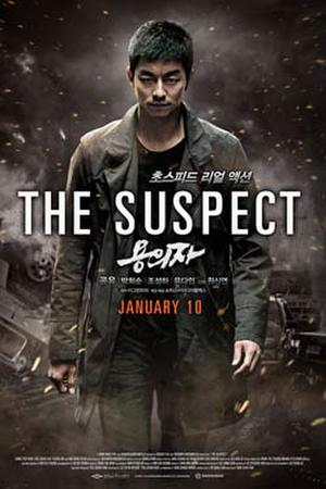 """Poster art for """"The Suspect."""""""