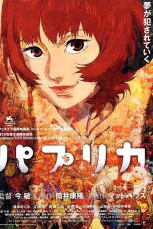 "Poster art for ""Paprika."""