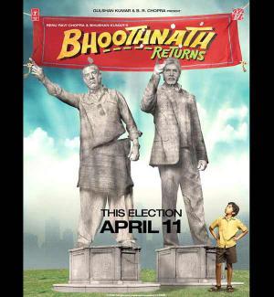 "Poster art for ""Bhoothnath Returns."""
