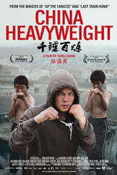 China Heavyweight showtimes and tickets