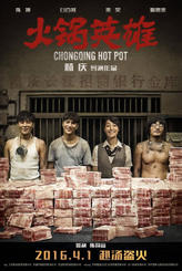 Chongqing Hot Pot showtimes and tickets
