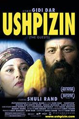 Ushpizin showtimes and tickets
