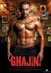 Ghajini showtimes and tickets
