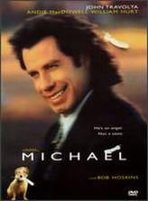 Michael (1996) showtimes and tickets