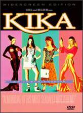 Kika showtimes and tickets