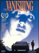 The Vanishing (1988) showtimes and tickets
