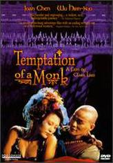Temptation of a Monk showtimes and tickets