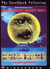 The Beast Must Die showtimes and tickets