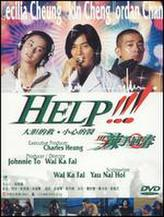 Help! (2000) showtimes and tickets